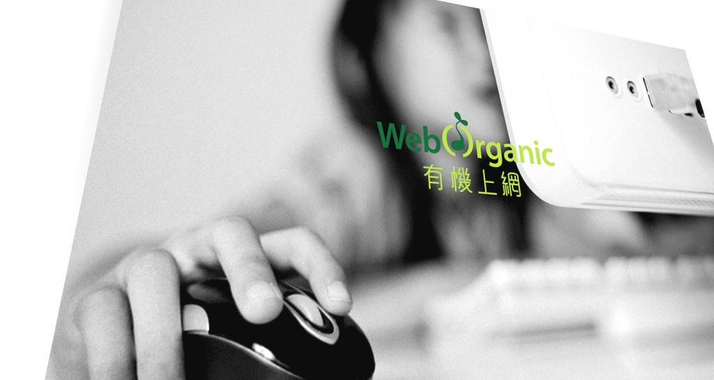 WebOrganic