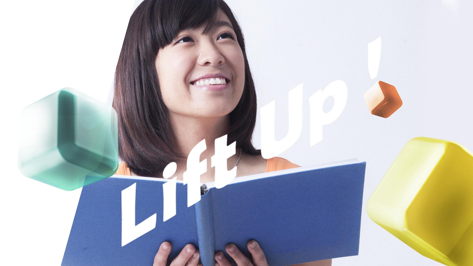 SBI Yi Jin Diploma Programmes
