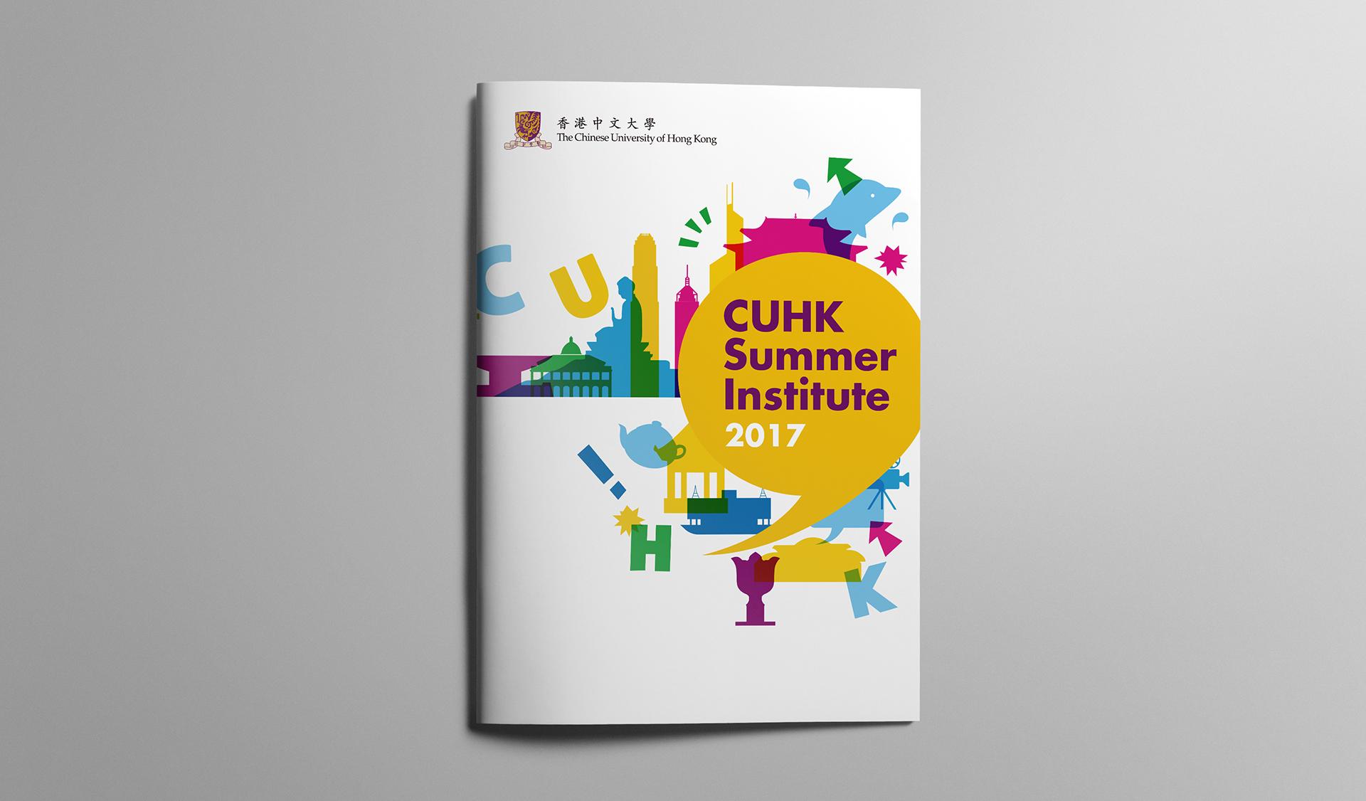 CUHK OAL Summer Institute 2017