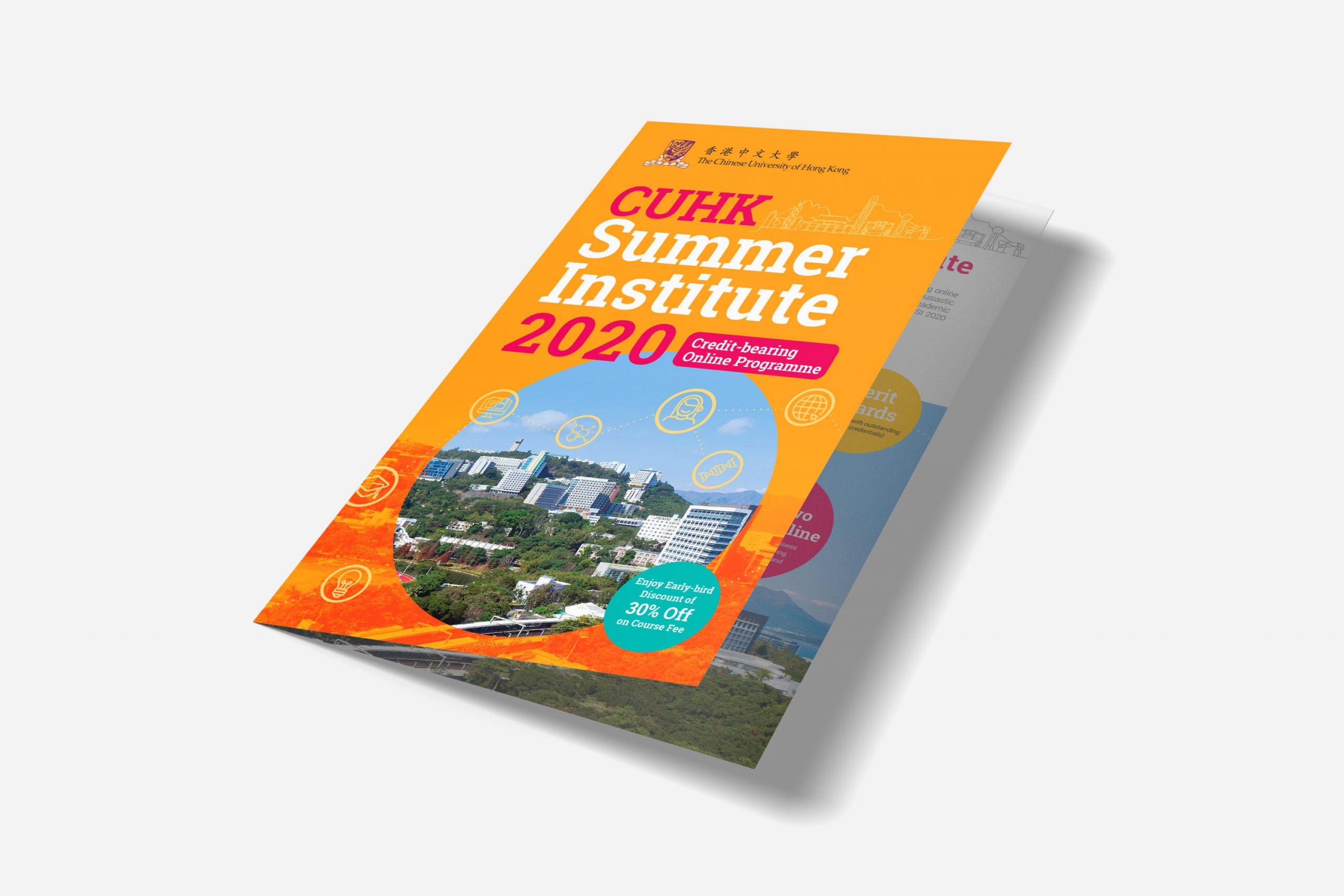 CUHK OAL Summer Institute 2020